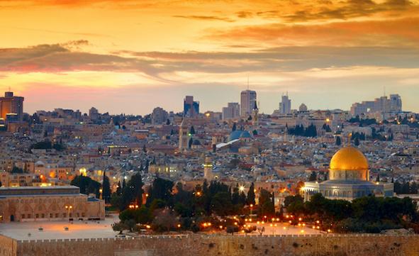Israel Sorprendente